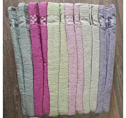 Хавлиена кърпа 50/90 см